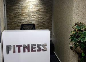 fitnessata